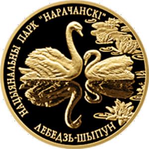 National parks and sanctuaries of Belarus